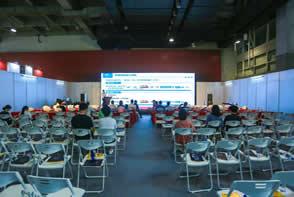 第28届广州国际大健康产业博览会论坛之十:华南进口营养健康品高峰会