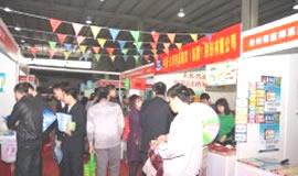 2011第18届中国(广州)国际大健康产业博览会