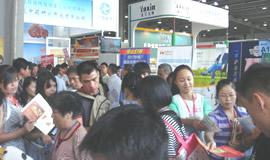 2011第19届中国(广州)国际大健康产业博览会