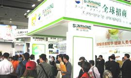 2012年第20届中国(广州)国际大健康产业博览会