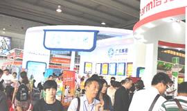 2012第21届中国(广州)国际大健康产业博览会