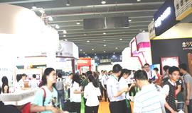 2014第23届中国(广州)国际大健康产业博览会