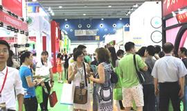 2015第24届中国(广州)国际大健康产业博览会