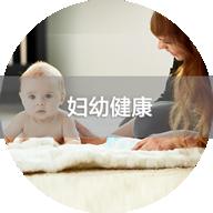 2020广州大健康产业展览会 - 妇幼健康展览区