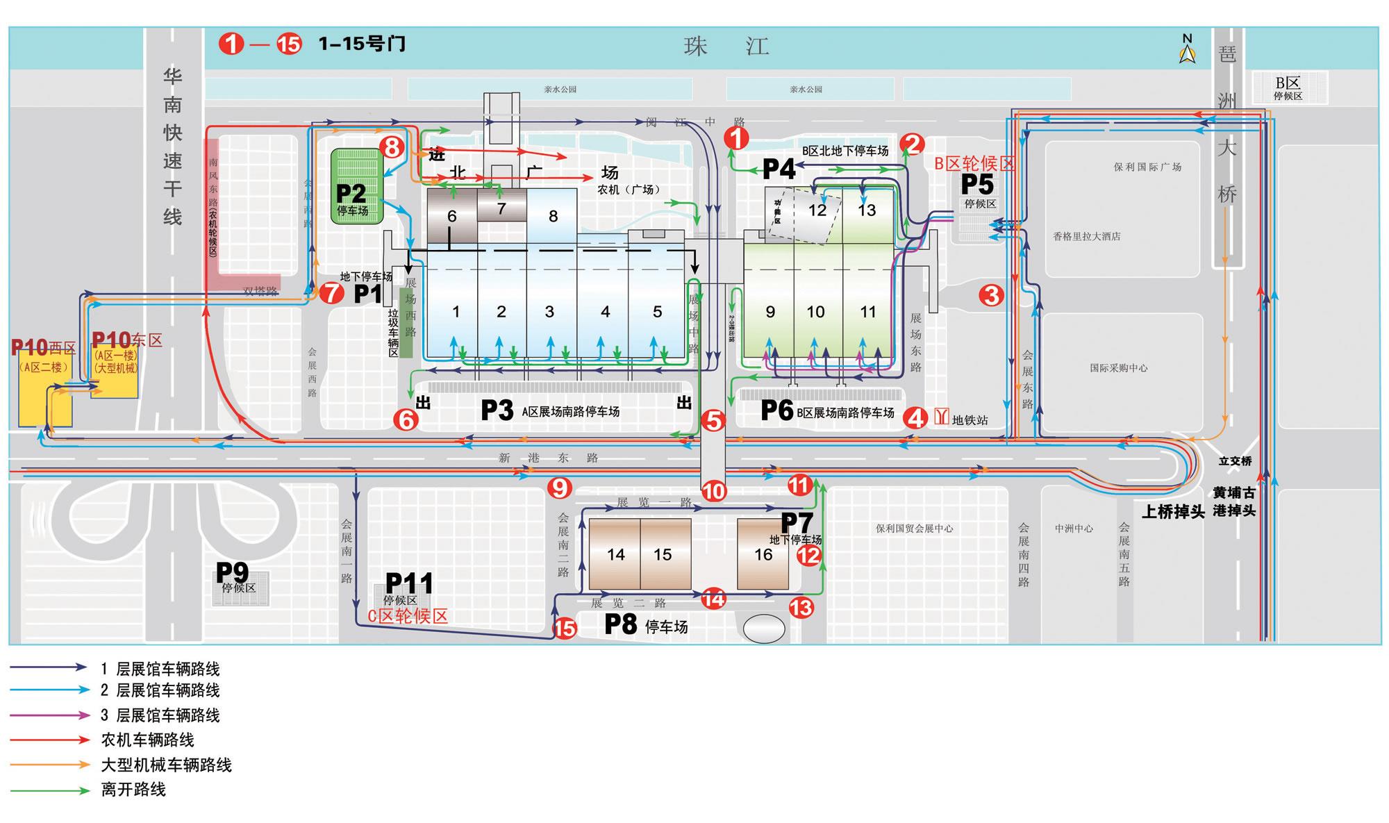 中国进出口商品交易会展馆 广交会琶洲展馆