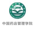 广州国际大健康产业博览会联合主办单位之:中国药店管理学院