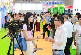 广州国际大健康产业博览会亚搏娱乐国际新闻