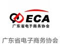 广州国际大健康产业博览会支持单位之: